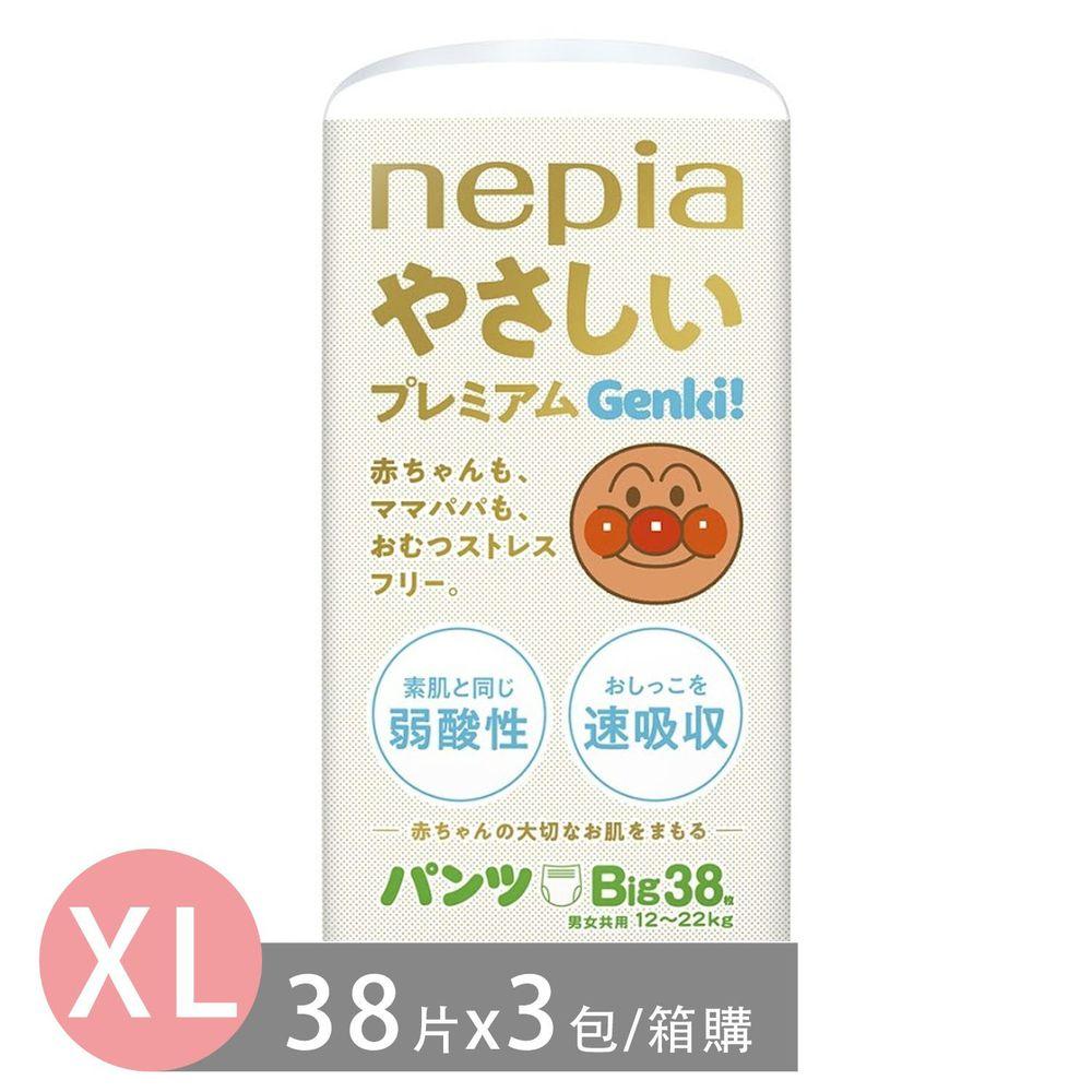 王子 Nepia - Genki!麵包超人褲型-日本原產台灣正規授權-褲型 (XL號[12~22kg])-38片x3包/箱