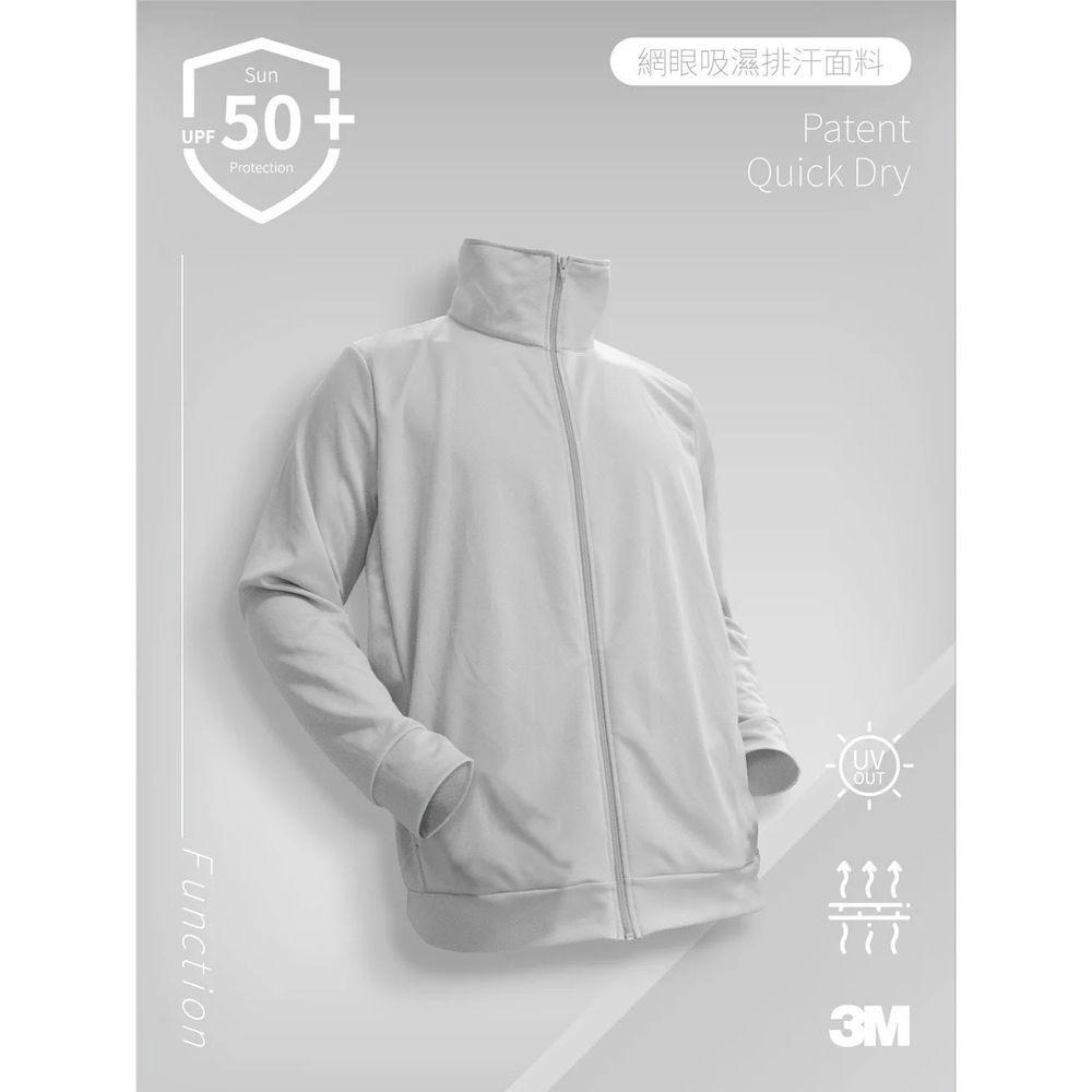 貝柔 Peilou - UPF50+高透氣防曬顯瘦外套-男立領-淺灰色