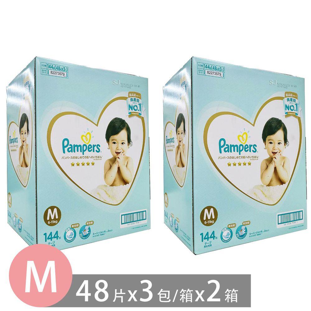 Pampers 幫寶適 - 日本一級幫彩盒版幫寶適尿布-黏貼型 (M [6-11kg])-48片x3包/箱*2箱(台灣原廠公司貨 )