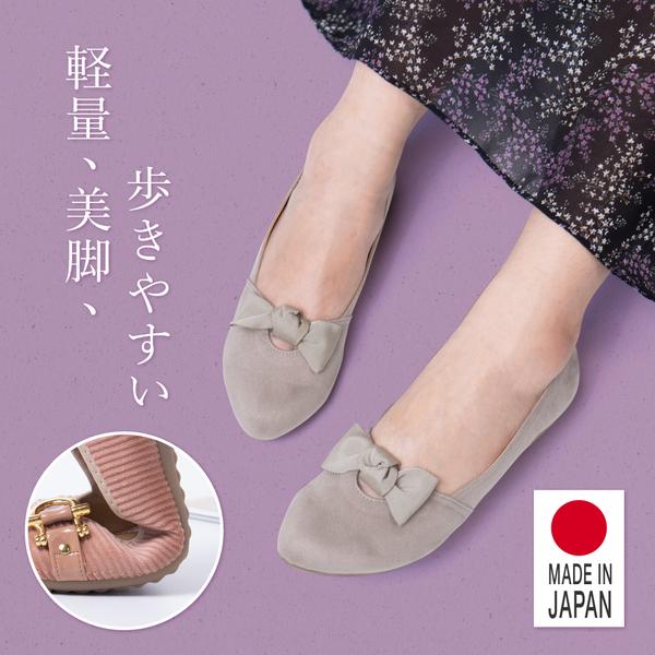 【日本製】熱銷破百萬!輕量柔軟美腿鞋