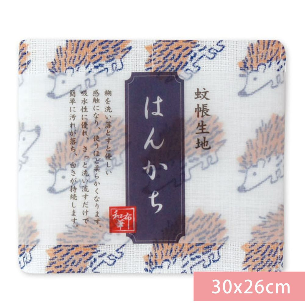 日本代購 - 【和布華】日本製奈良五重紗 手帕-小刺蝟 (30x26cm)