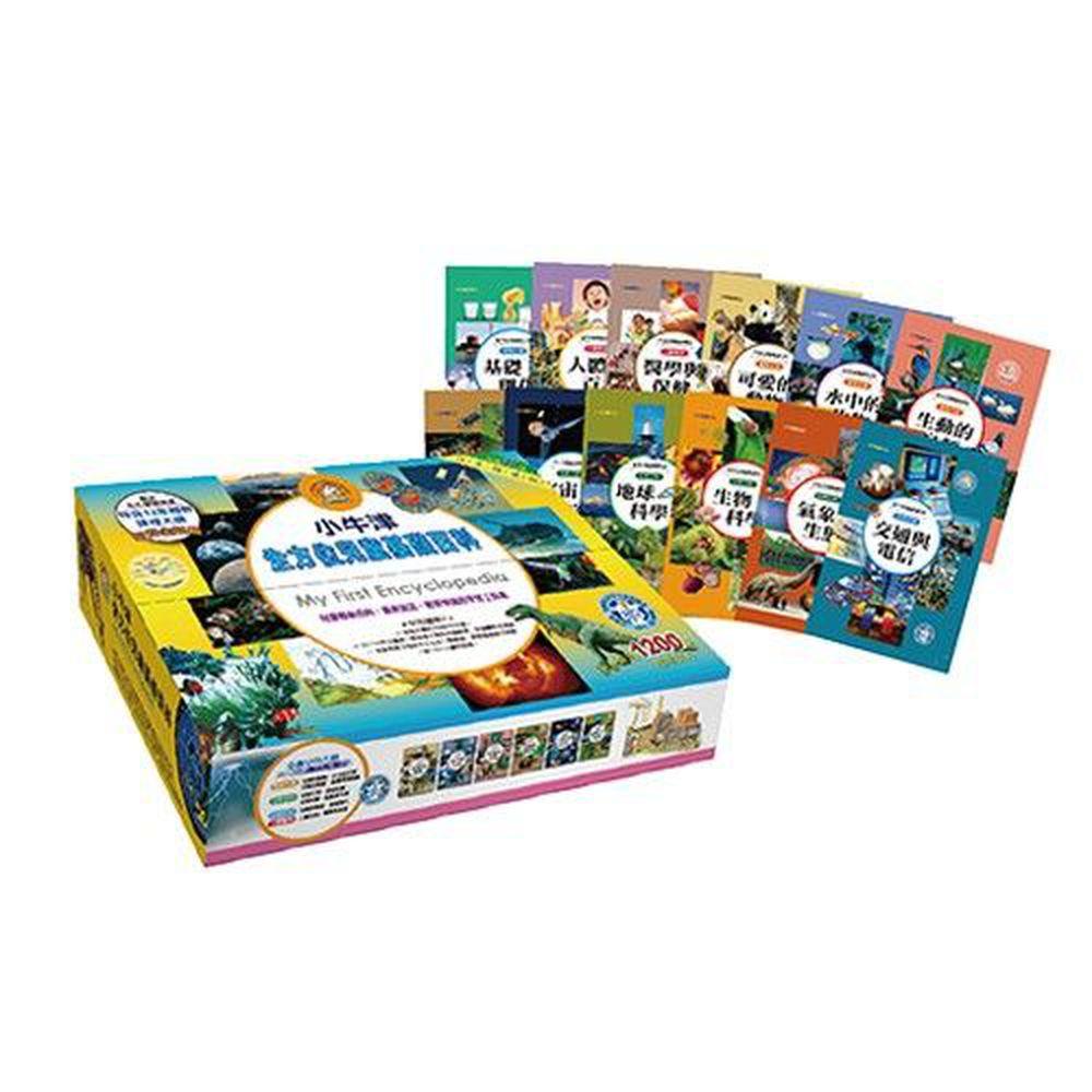 (加購)全方位兒童點讀基礎百科-精裝12冊/盒裝