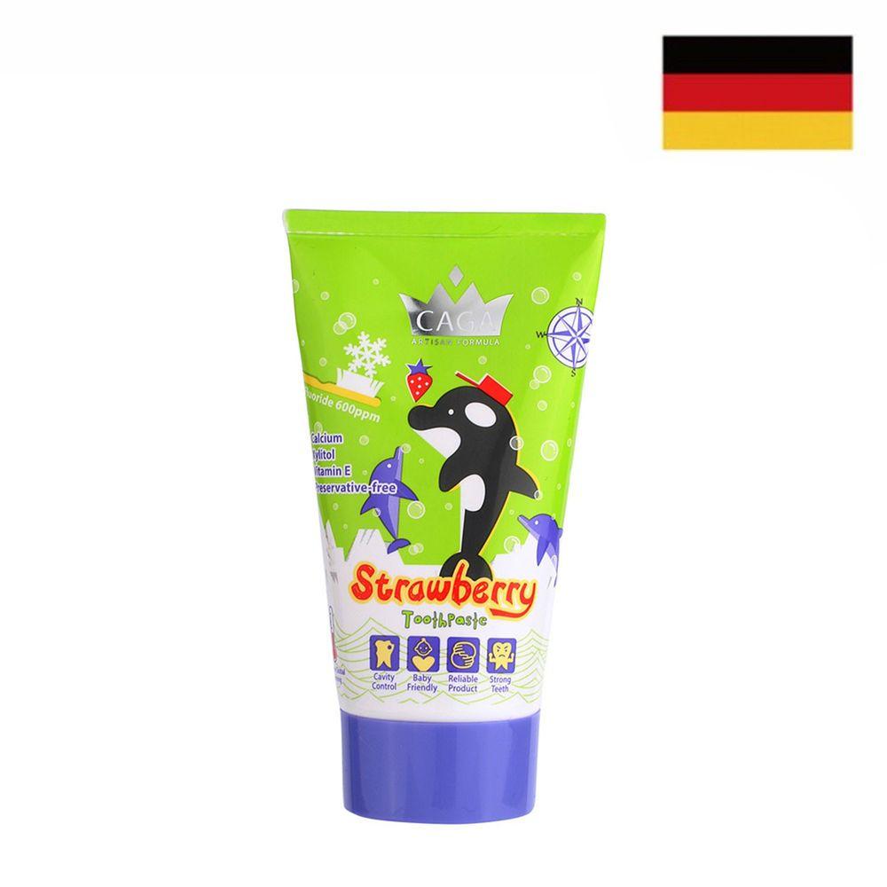 德國 CAGA 牙佳 - 兒童含氟牙膏-草莓味-綠-50ml