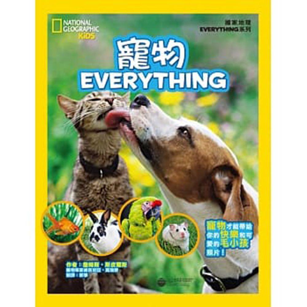 國家地理兒童百科:寵物 (精裝 / 63頁 /全彩印刷)
