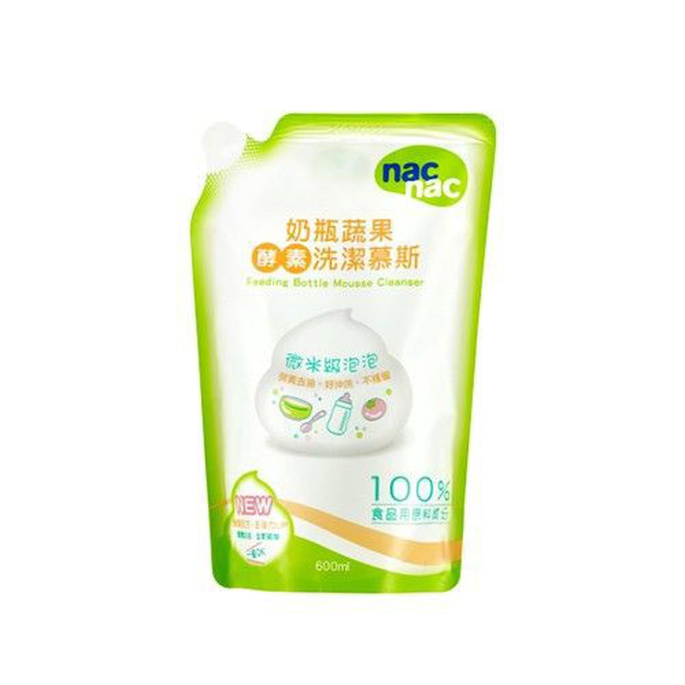 nac nac - 奶瓶蔬果酵素洗潔慕斯-補充包-600mL