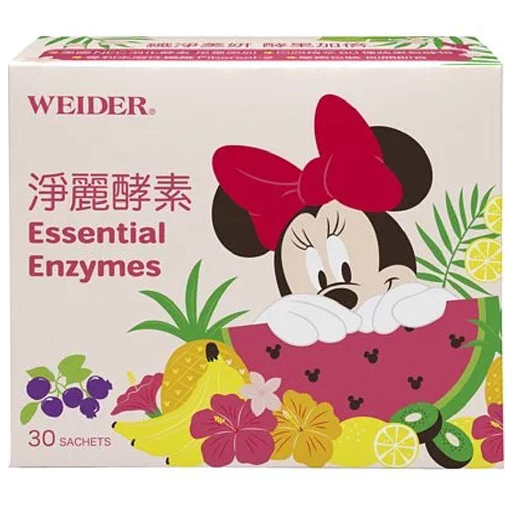 WEIDER 美國威德 - 淨麗酵素-30包/盒