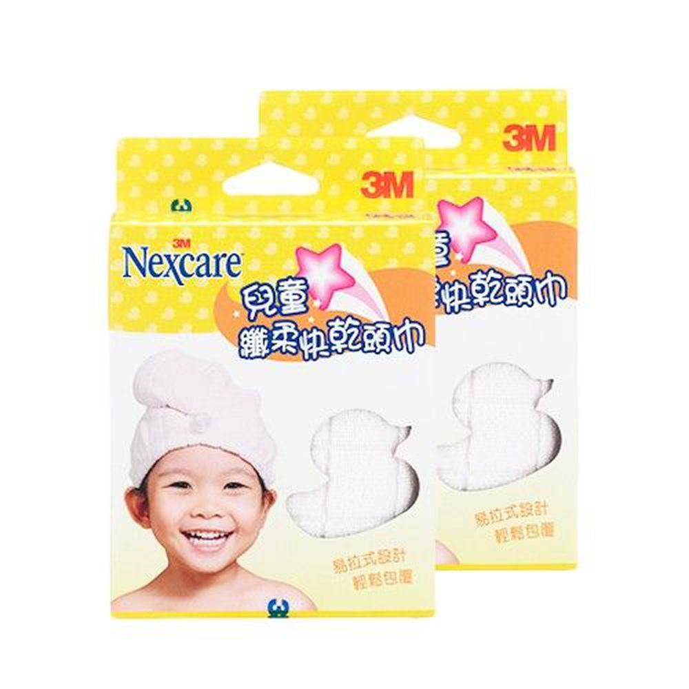 3M - SPA 兒童纖柔快乾頭巾-2入組