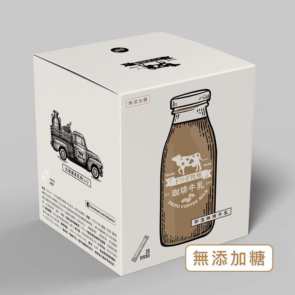 Dripoドリポ - 牧場咖啡牛乳即溶飲品(無加糖)-13gx25條