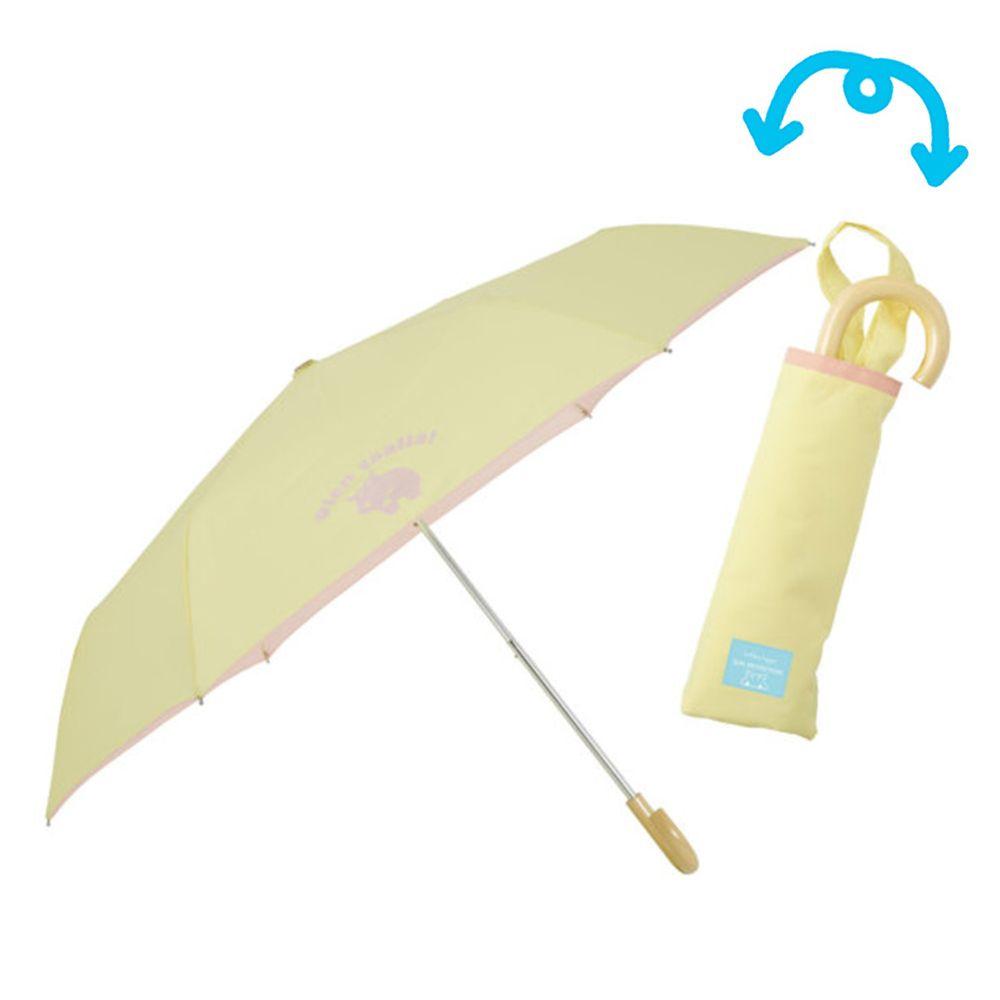 日本 kukka hippo - 抗UV防潑水小童折疊陽傘/雨傘(附收納袋)-暖鵝黃 (50cm(身高:115-125cm) Ф90cm)
