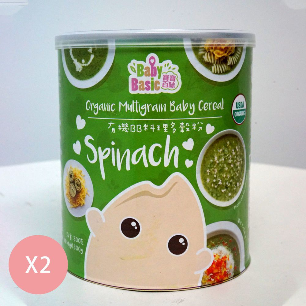 香港寶寶百味 - BB料理多穀粉_兩罐組(菠菜) (6+)-菠菜-300g/罐