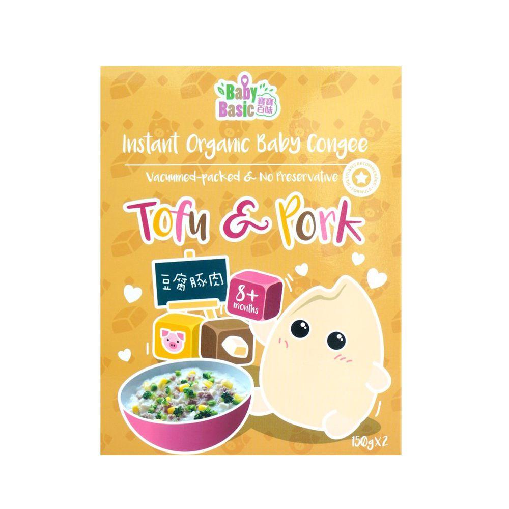 香港寶寶百味 - 即食米米粥 (一盒2入)  (8+)-豆腐豚肉-150g/入