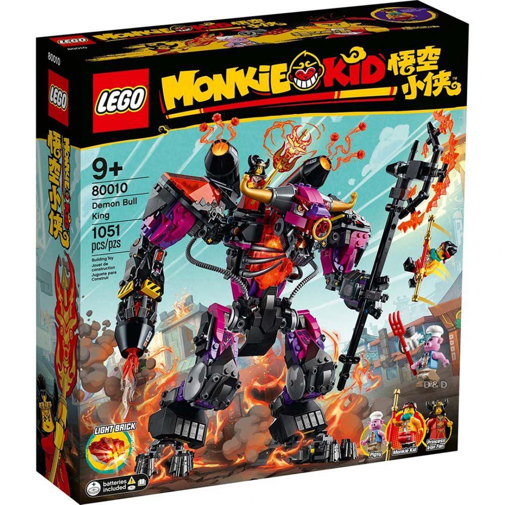 樂高 LEGO - 樂高積木 LEGO《 LT80010 》悟空小俠系列 牛魔王烈火機甲-1051pcs