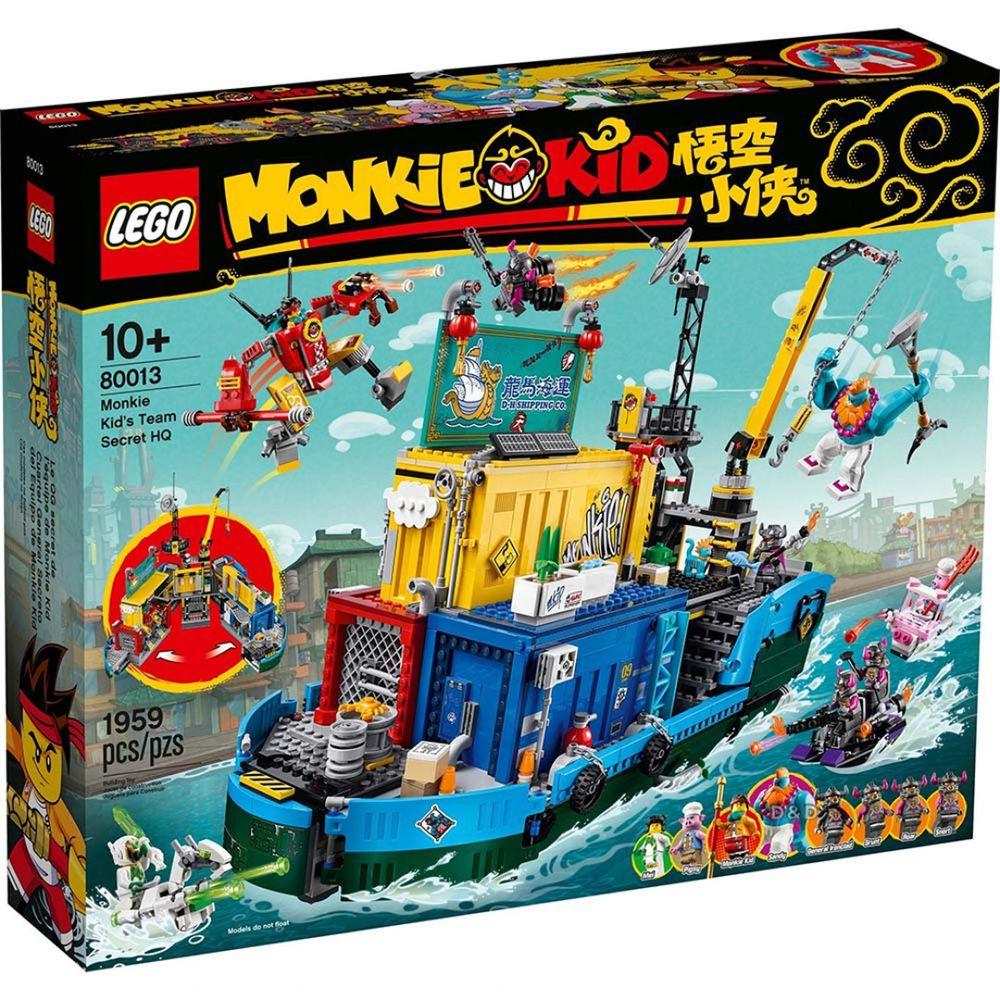 樂高 LEGO - 樂高積木 LEGO《 LT80013 》悟空小俠系列 萬能海上基地-1959pcs