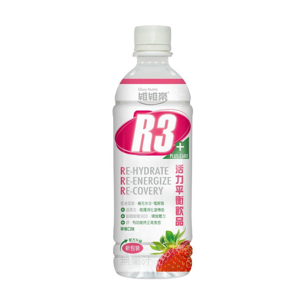 維維樂 - 維維樂R3活力平衡飲品(草莓)-500毫升/瓶