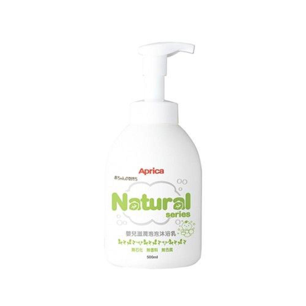 日本 Aprica - 自然系列-嬰兒滋潤泡泡沐浴乳-500mL
