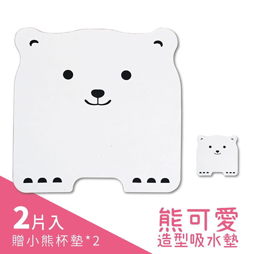 森呼吸 - 台灣製熊可愛踏墊杯墊2大2小組-40x40x0.6cm/10x10x0.6cm