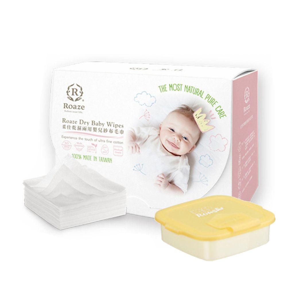 柔仕 - 乾濕兩用布巾含盒超值組-乾濕兩用布巾量販包(160片)+矽膠盒+隨行包(10片x2包)-小兵黃