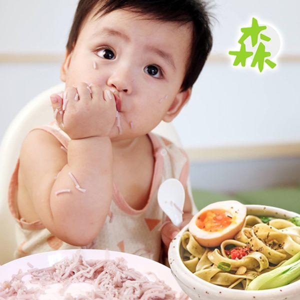 0歲寶寶就能吃!【森林麵食】寶寶麵、人氣拌麵