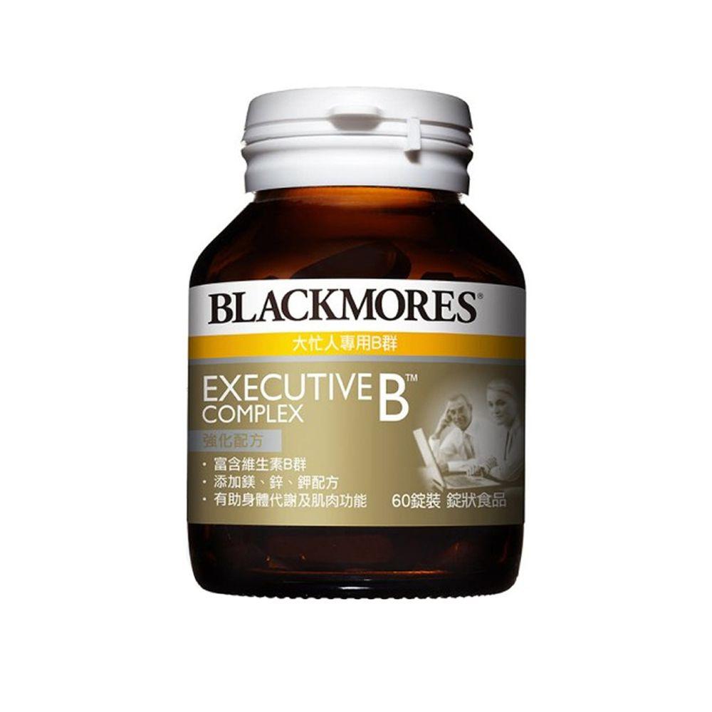 BLACKMORES 澳佳寶 - 大忙人專用B群 (60錠)