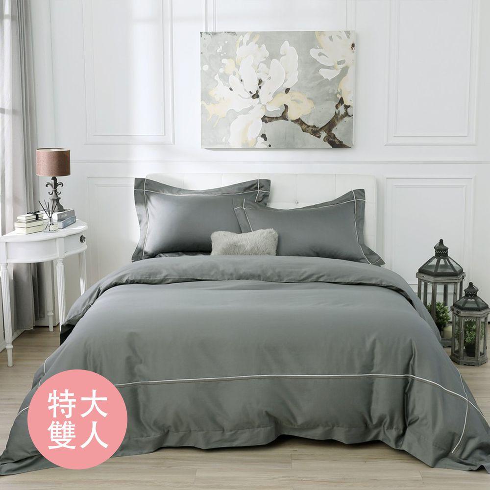 鴻宇HONGYEW - 經典奢華60織300條純色刺繡雙人特大床包組-氣質灰-灰-6X7