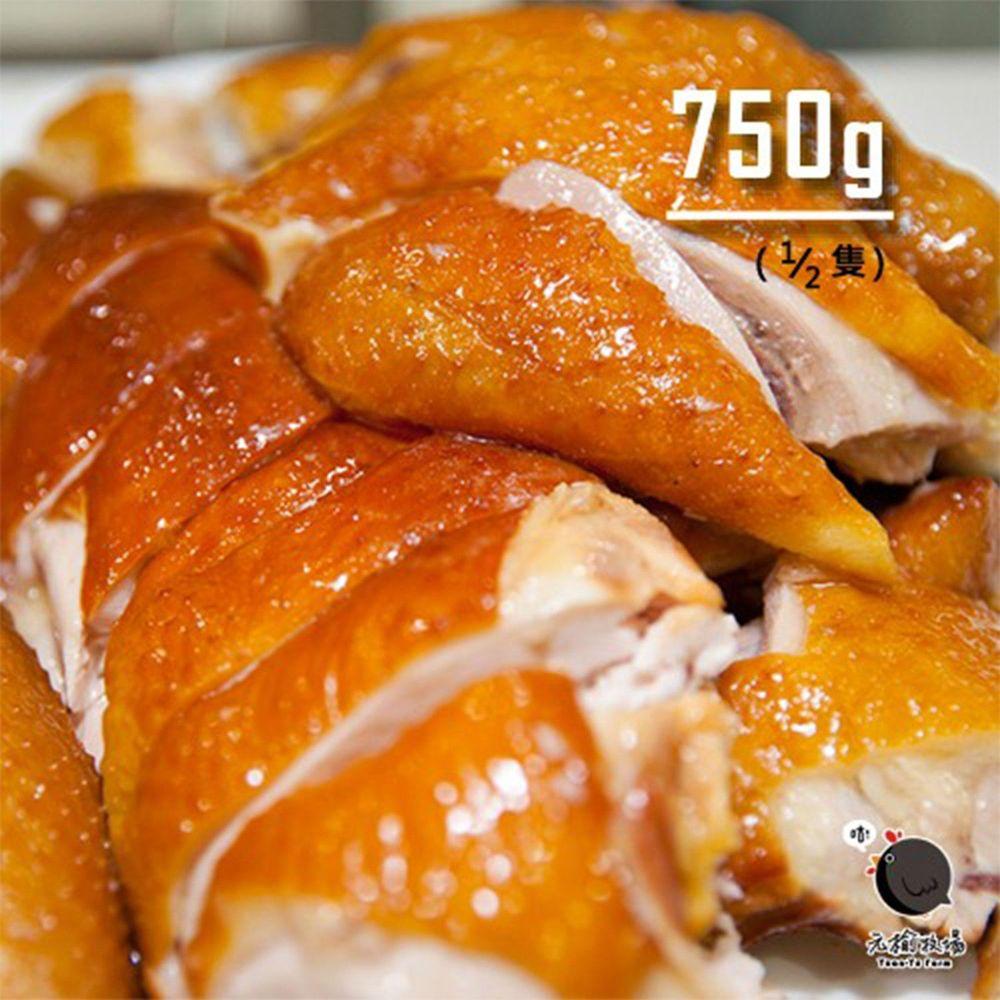 元榆牧場 - 甘蔗雞 大包裝 (750g±5%)
