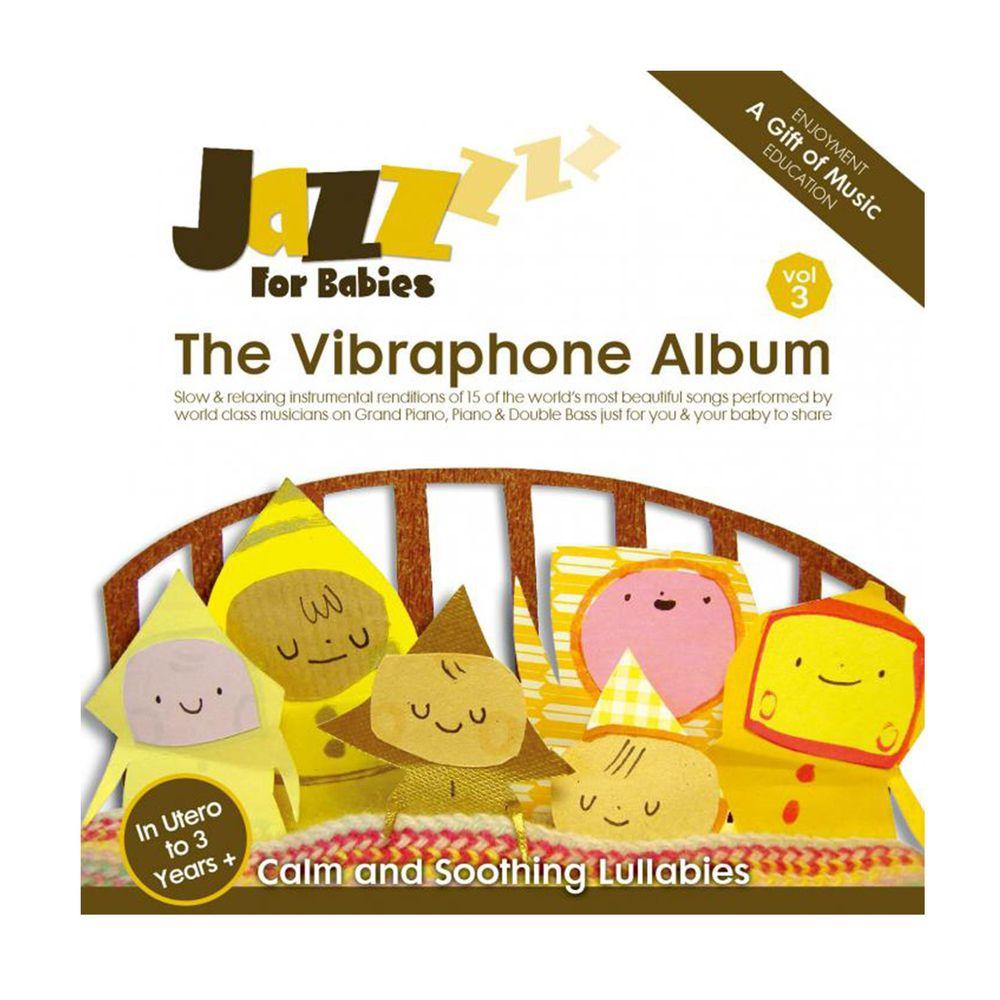 金革唱片 Jingo Records - 絕世寶貝CD3-顫音琴篇