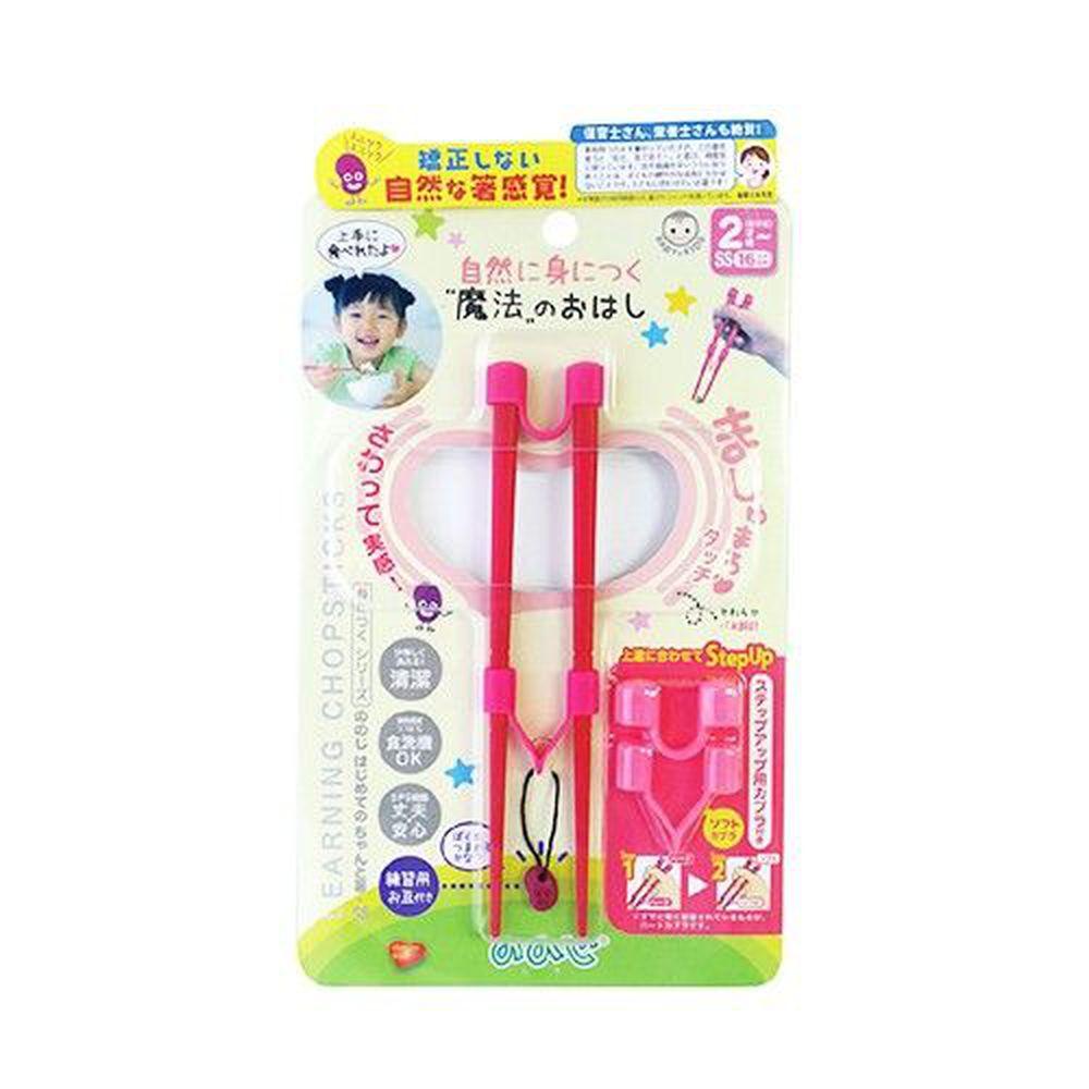 日本 LEBEN - nonoji魔法學習筷組SS-紅