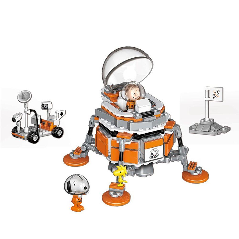 Linoos - 史努比70周年太空系列-太空飛船-379片