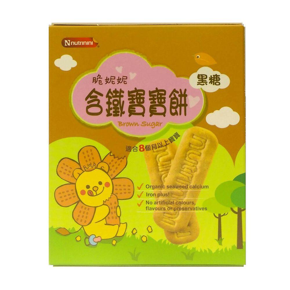 脆妮妮 nutrinini - 含鐵寶寶餅黑糖(9入/盒)-90g