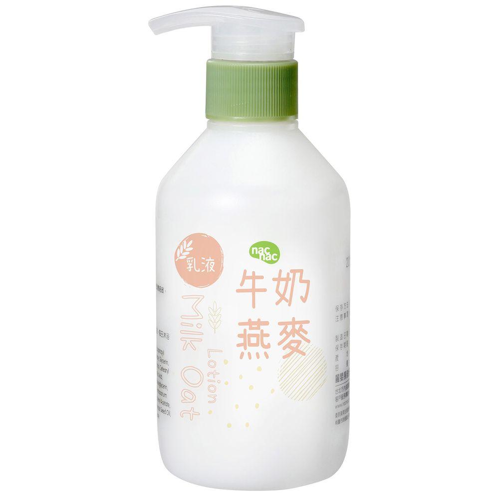 nac nac - 牛奶燕麥潤膚乳液-200ml