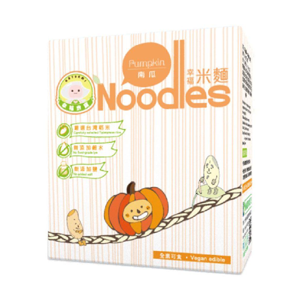 Naturmi幸福米寶 - 幸福米麵2.0 (8個月以上)-南瓜-240g/盒