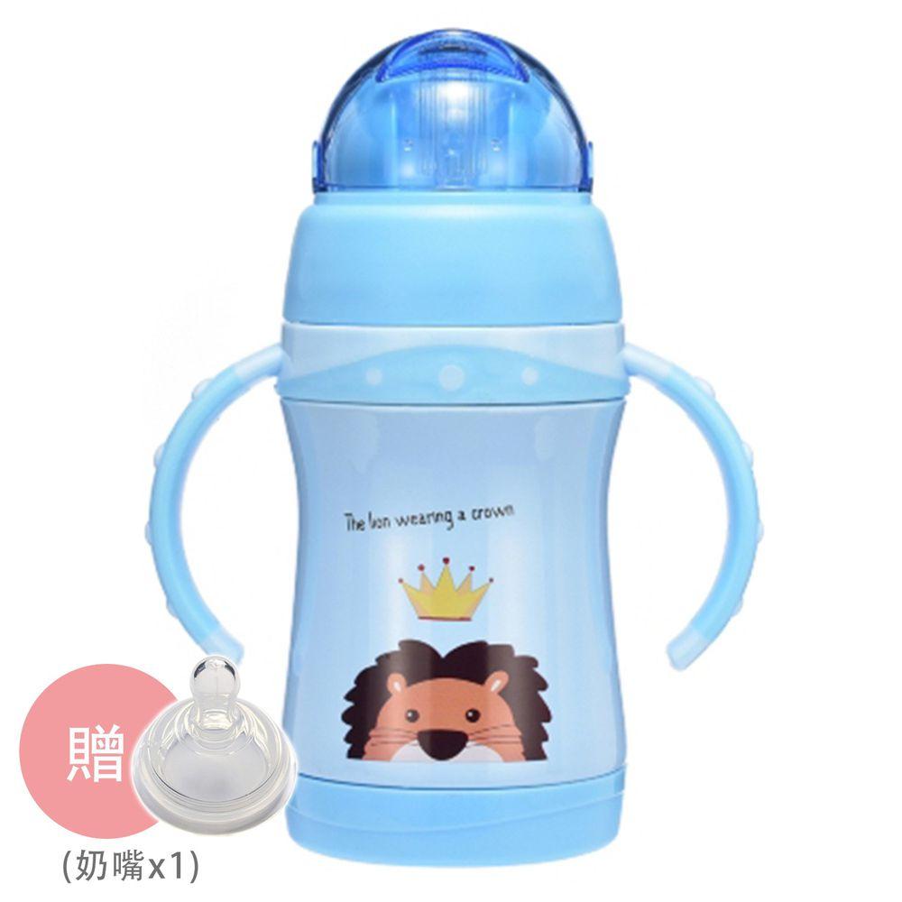 BABY TALK - 可愛動物不鏽鋼2用水杯-兒童水壺-獅大王-藍色 260ml-獨家贈替換奶嘴*1
