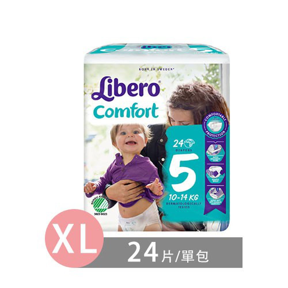 麗貝樂 Libero - 黏貼式嬰兒紙尿褲-5號 (XL [10~14kg])-24片/包