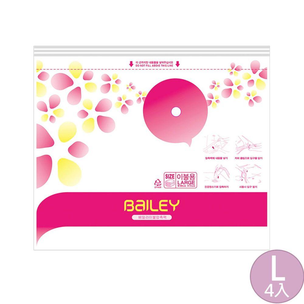 韓國 BAILEY 貝睿 - 真空收納袋 (L [78x98cm])-4入