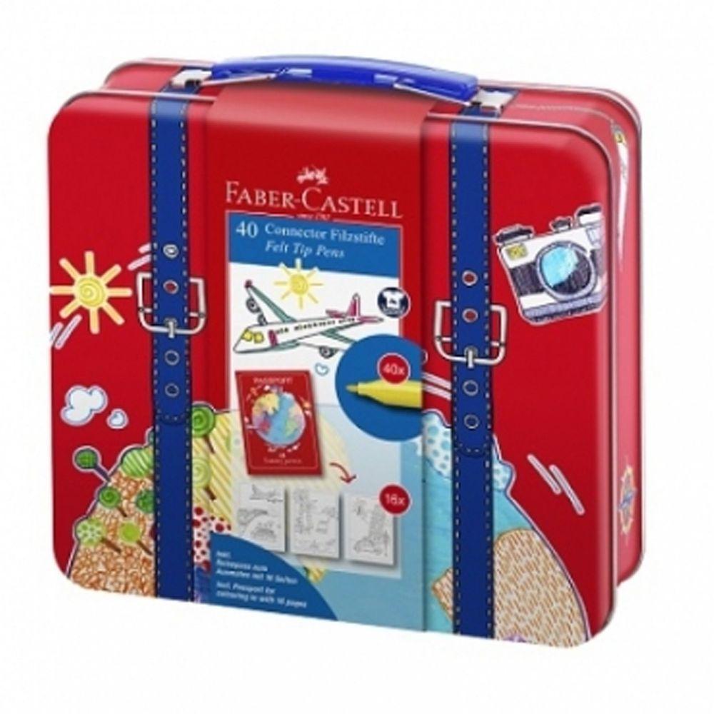輝柏 FABER-CASTELL - 旅行箱造型連接筆-40色