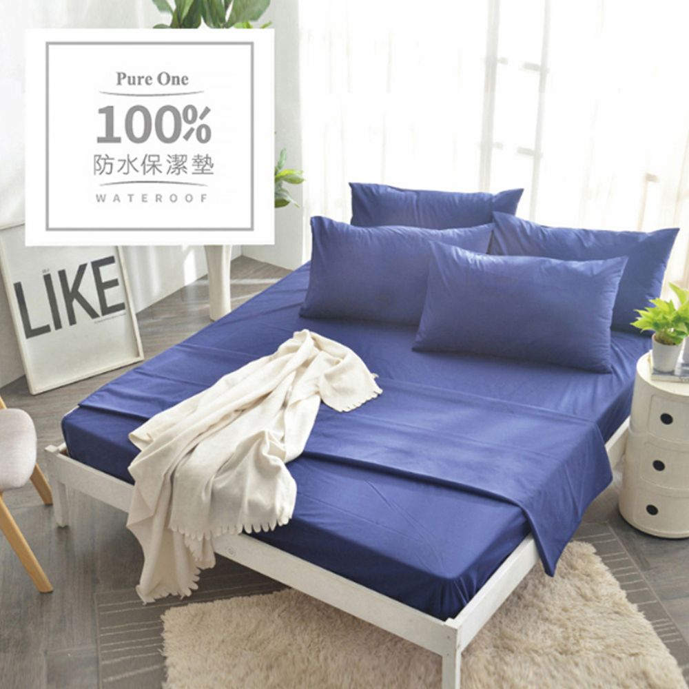 PureOne - 100%防水 床包式保潔墊-陽光寶藍-保潔墊枕套