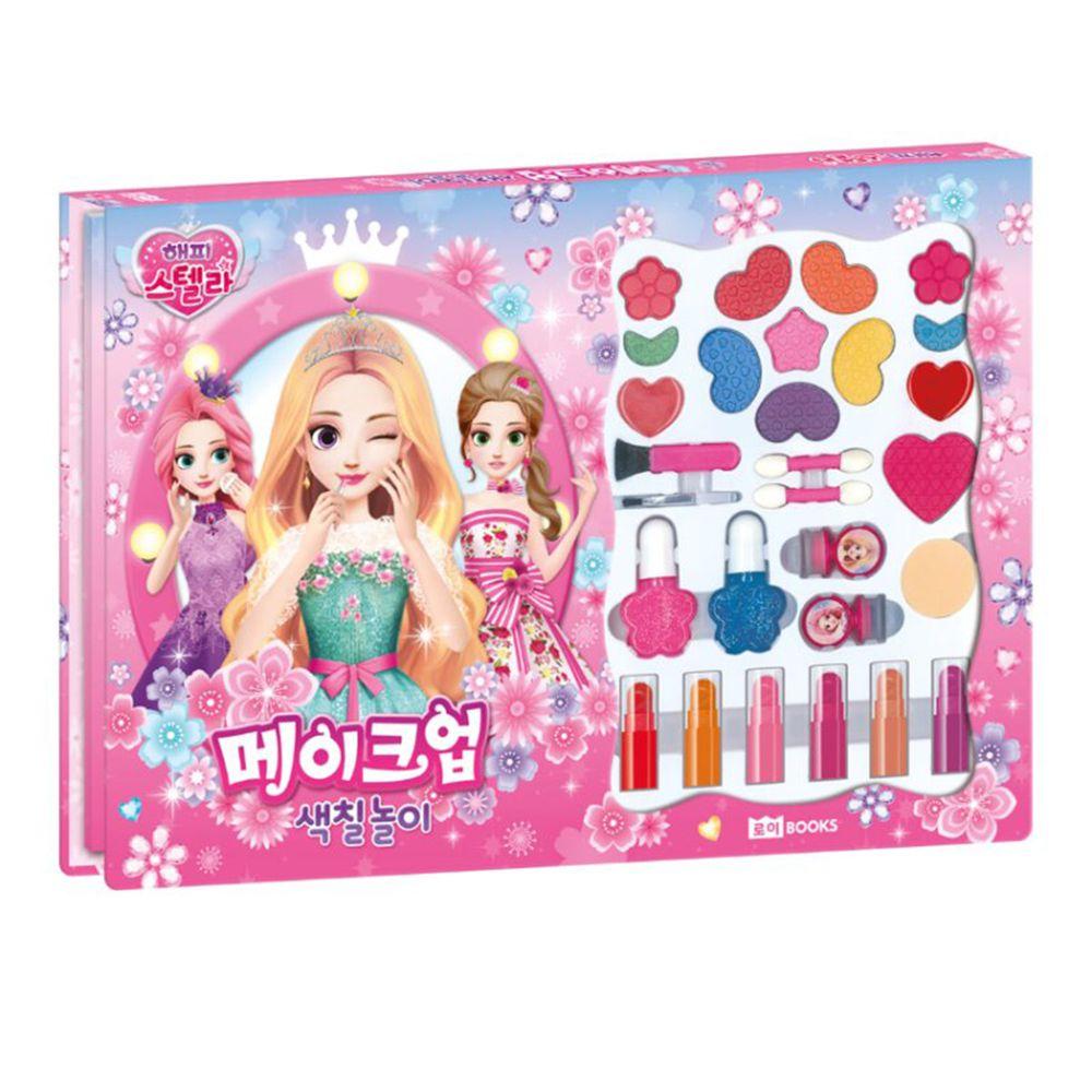 韓國 ROI BOOKS - 可愛公主彩妝遊戲書