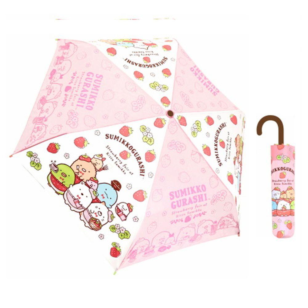 日本代購 - 卡通折疊雨傘-角落生物-草莓季 (53cm(125cm以上))