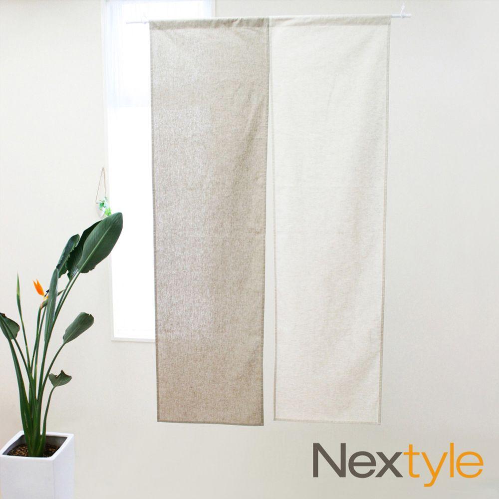 Nextyle - 日製手作系-奈良輕極簡原色門簾-米 × 咖啡 (W85 cm x H170 cm)
