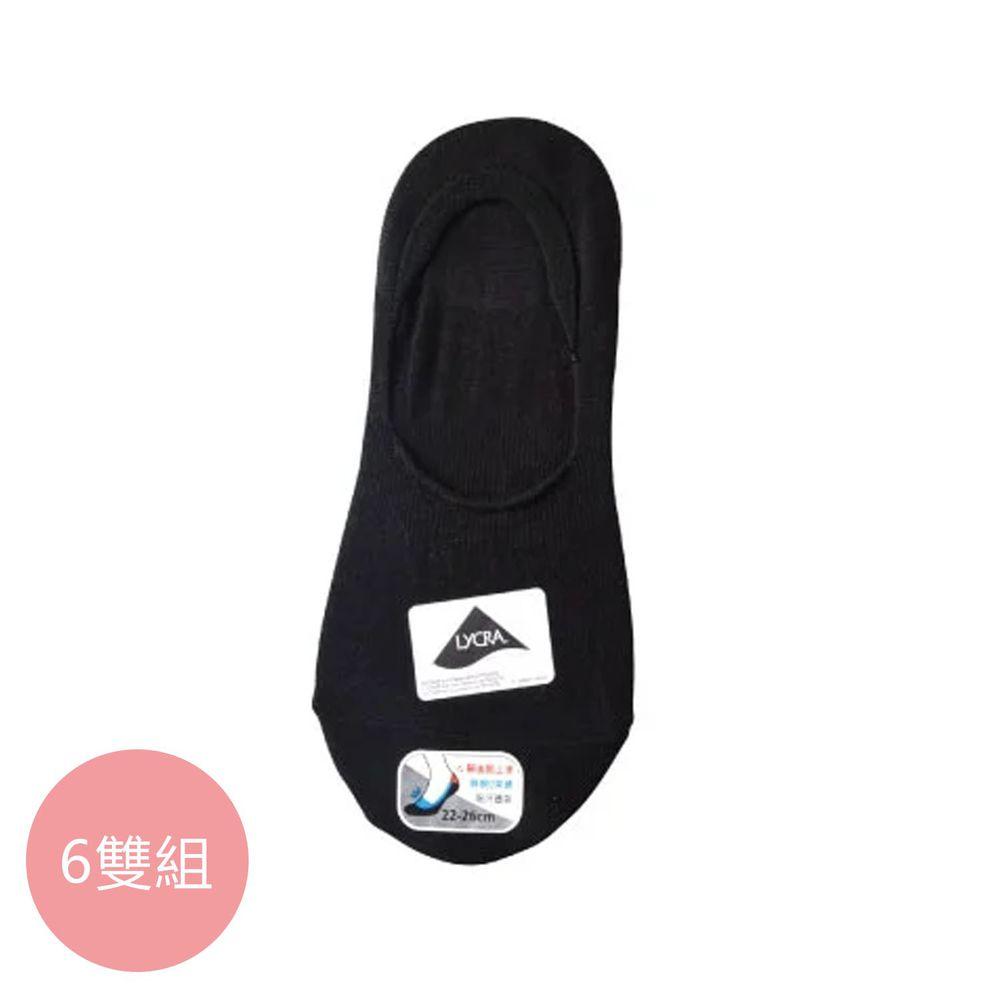 貝柔 Peilou - 貝柔0束痕柔棉止滑襪套-帆船鞋款(男女素色6雙組)-女款-黑色 (22-26 cm)
