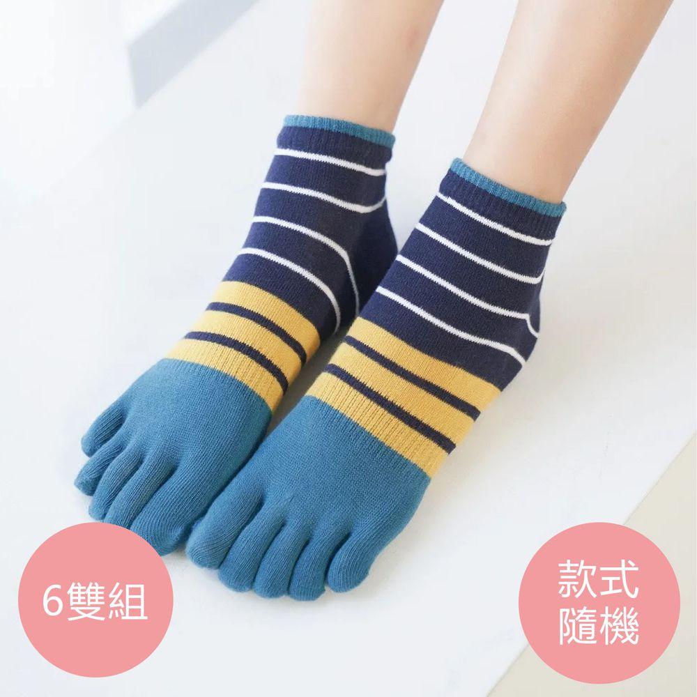 貝柔 Peilou - 貝柔柔棉乾爽抑菌五指襪-3款(6雙組)-復古條紋-隨機色 (腳底長度22-26cm可穿,腳踝以上長度3-3.5cm)