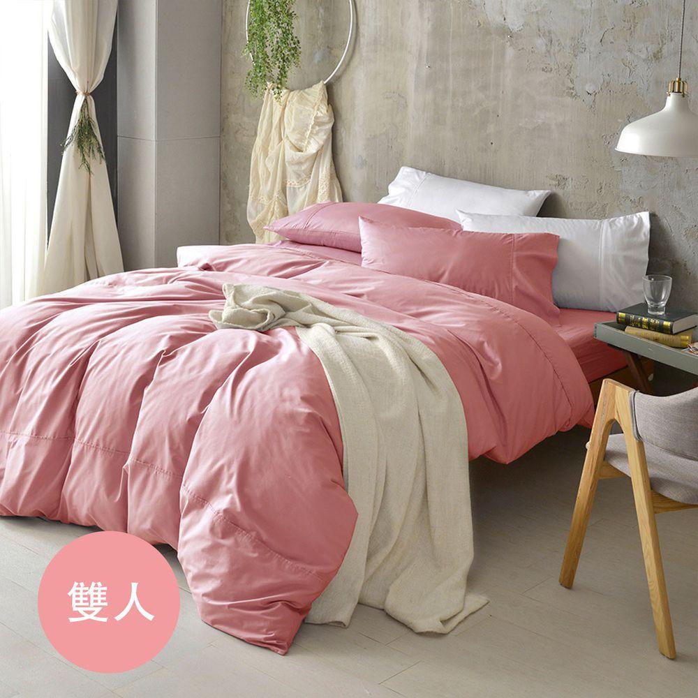 澳洲 Simple Living - 300織台灣製純棉被套-杏桃粉-雙人