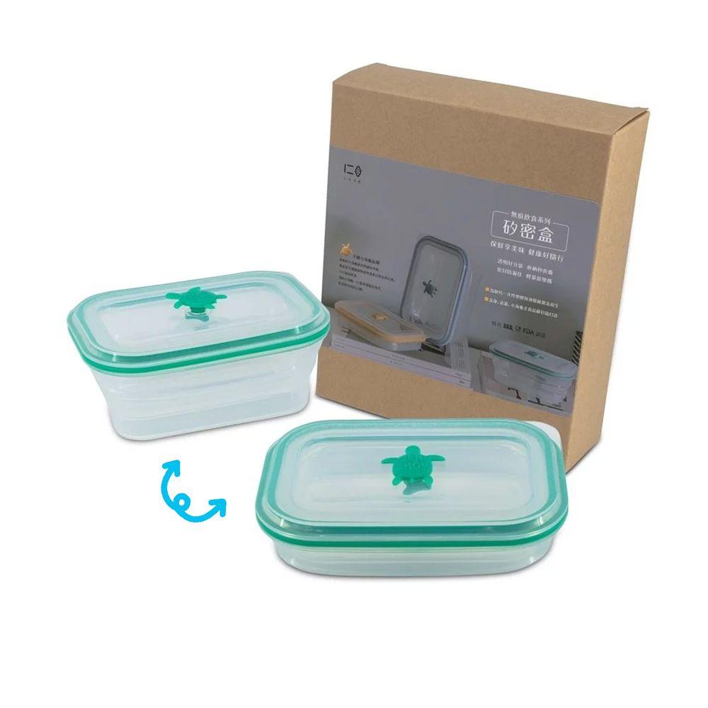 仁舟淨塑 - 矽密盒-長方形-綠矽龜-600ml