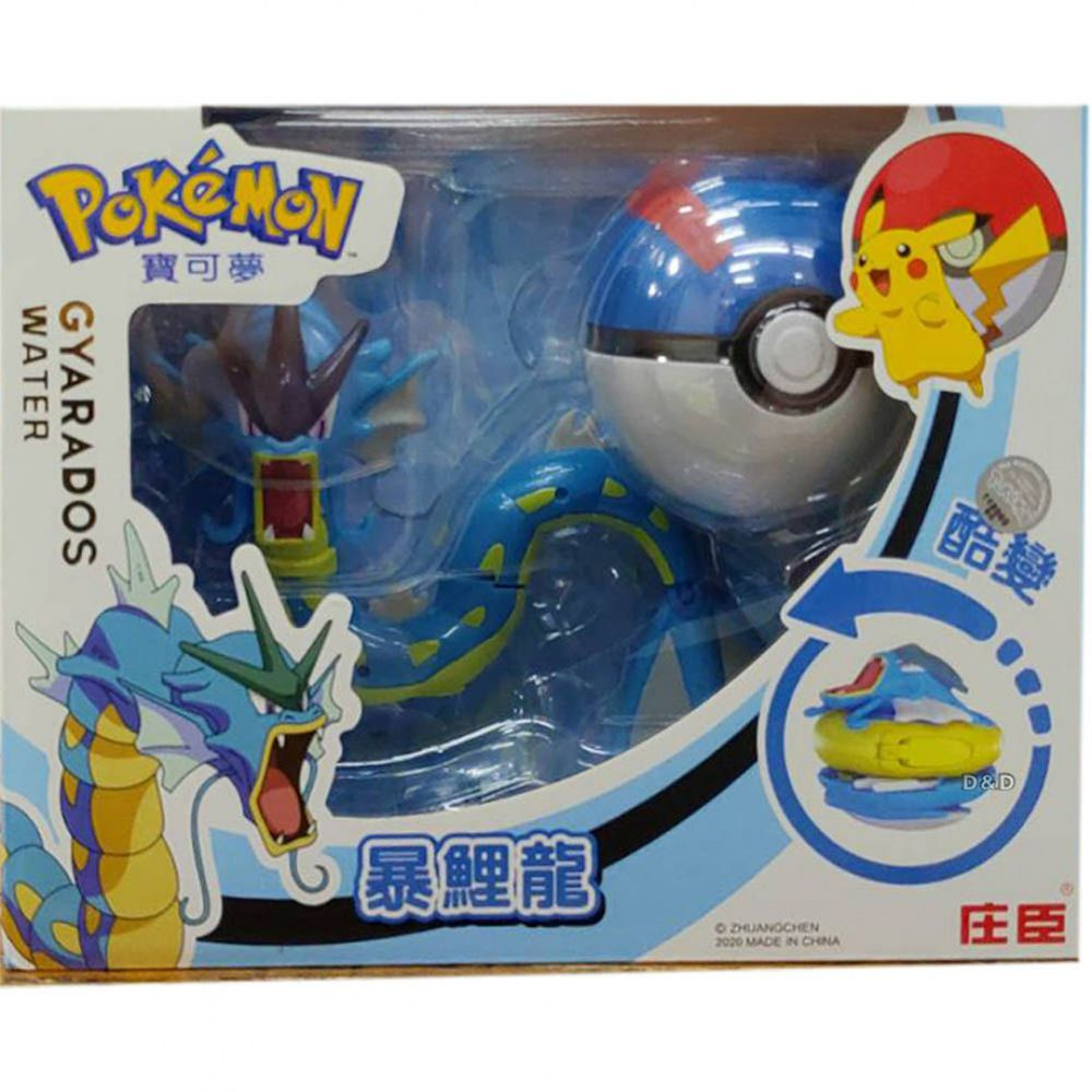 寶可夢 Pokemon - 寶可夢變形系列 - 暴鯉龍