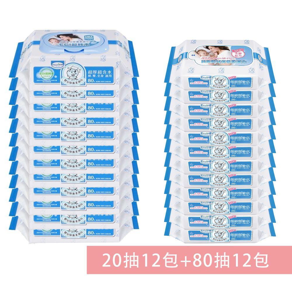 貝恩 Baan - 嬰兒保養柔濕巾-20抽12包+80抽12包