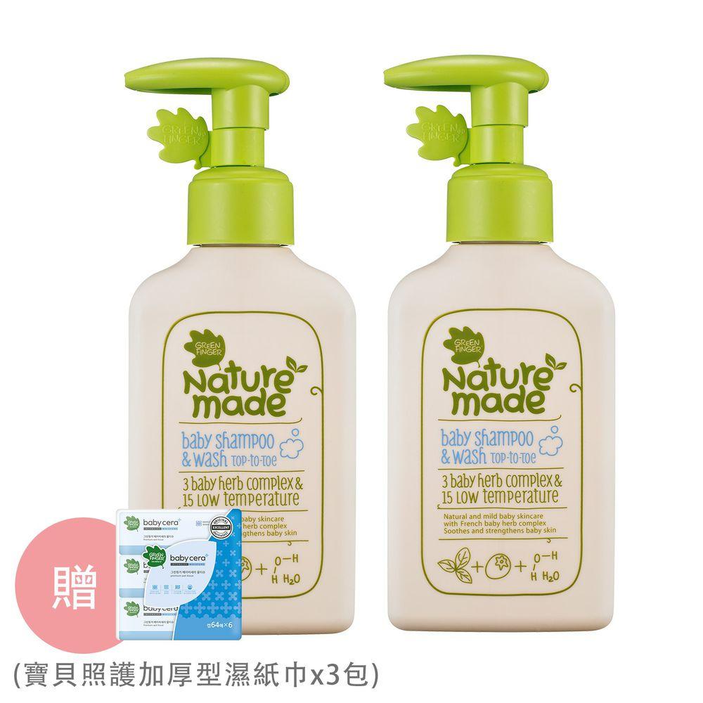 Green Finger - 綠手指Nature made親膚嬰幼兒系列-洗香香二入組-洗髮&沐浴乳230ml*2/加贈寶貝照護加厚型濕紙巾*3包