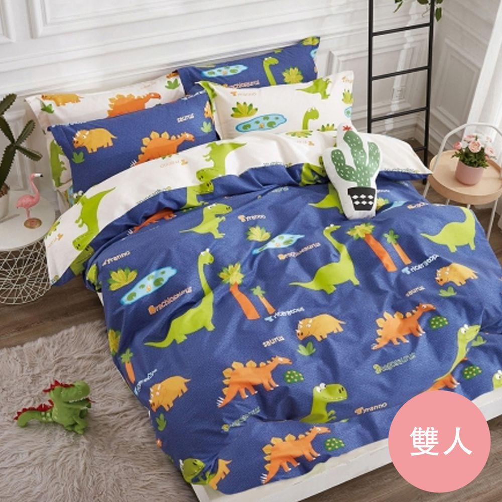 PureOne - 極致純棉寢具組-恐龍樂園-雙人四件式床包被套組