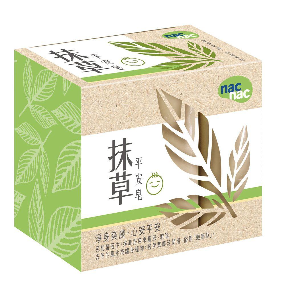 nac nac - 抹草平安皂 100g/3入