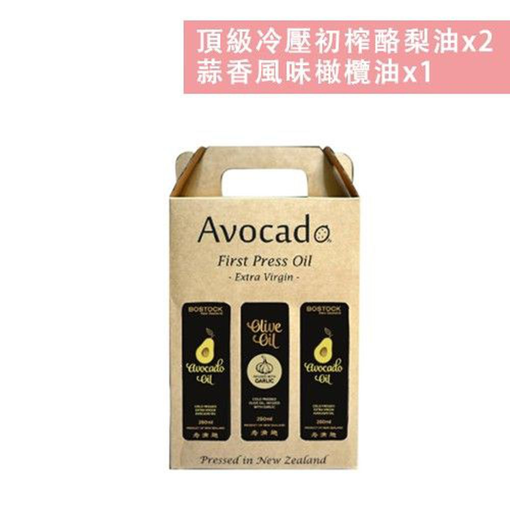 壽滿趣-紐西蘭BOSTOCK - 頂級豪華優惠三件禮盒組-頂級冷壓初榨酪梨油*2+蒜香風味橄欖油-250ml*3