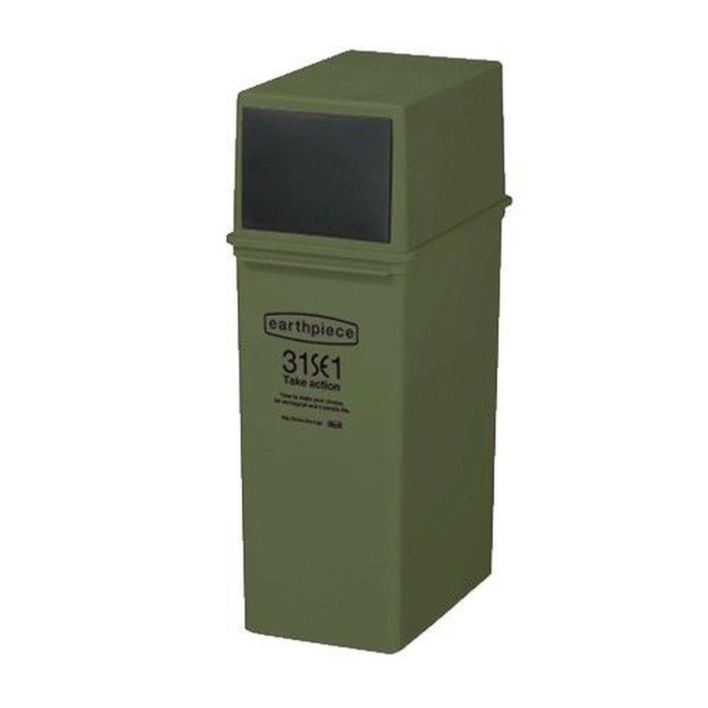 日本 LIKE IT - earthpiece 前開式可堆疊垃圾桶-綠色-25L